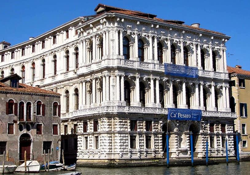 Ca' Pesaro - Galleria D'Arte Moderna E D'Arte Orientale